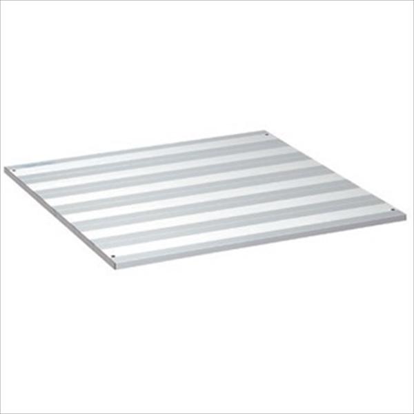 テラモト かんたんアルミステージ床板 W900×D900×H20 OT-620-290-0