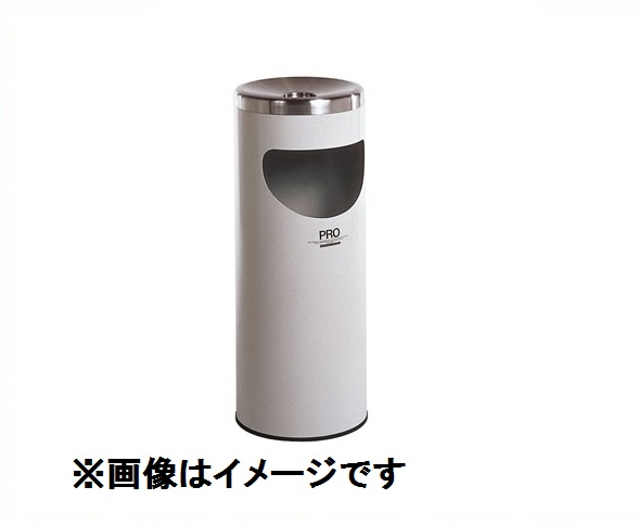 テラモト プロコスモス(灰皿・屑入) L・中缶なし SS-265-020