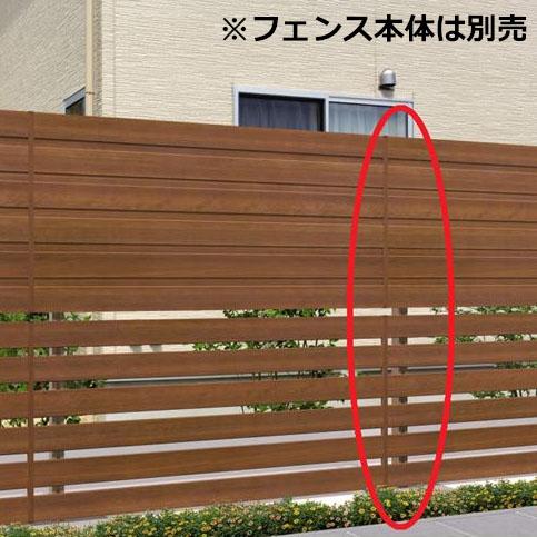三協アルミ 多段支柱 フレイナ用 2段施工用[60角支柱] H18 『アルミフェンス 柵』
