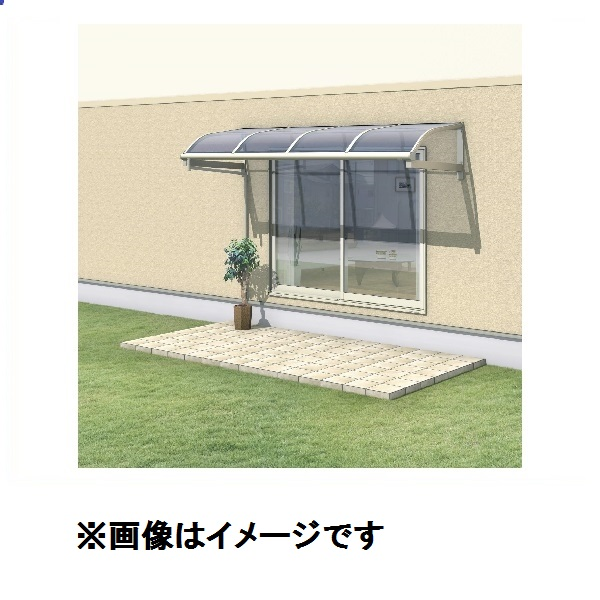 三協アルミ レボリューA 0.5間×4尺 600タイプ/メーターモジュール/1・2階用R型/柱なし式/単体 防汚ポリカ *雨トイは3m×2本を手配します 『テラス屋根』 *屋根カラーはクリアのみ