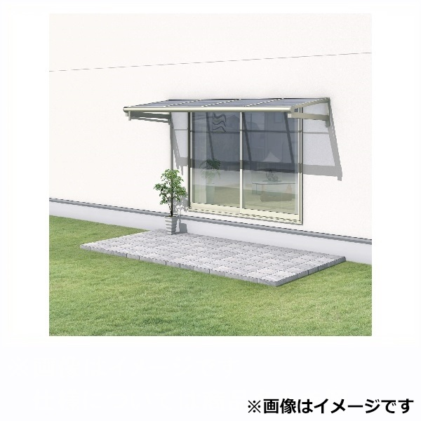 三協アルミ レボリューA 2.0間×2尺 600タイプ/メーターモジュール/1・2階用F型/柱なし式/単体 ポリカーボネート *雨トイは3m×2本を手配します 『テラス屋根』