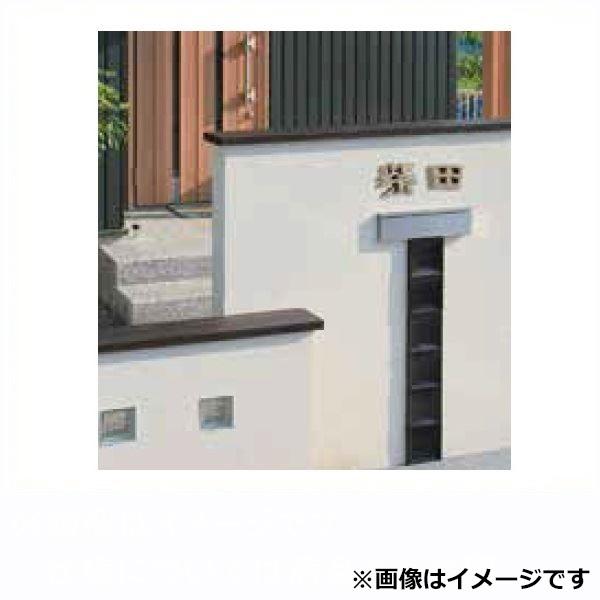 タカショー De-signシリーズ letter cube 1文字H50  HDA-H002   『表札 サイン 戸建』