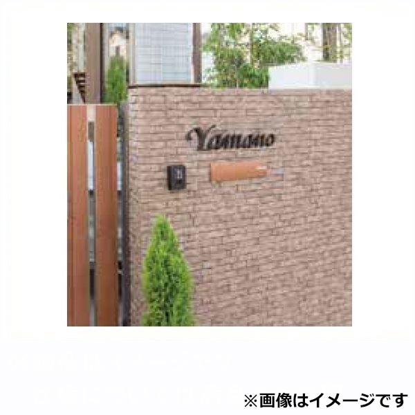 タカショー De-signシリーズ letter cube つなげ字H50(8文字以内)  HDA-H006   『表札 サイン 戸建』