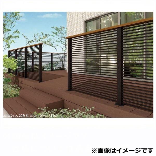 タカショー エバーアートフェンスパーツ 板貼デザイン 専用柱 エンド H800 ステン・シルバー