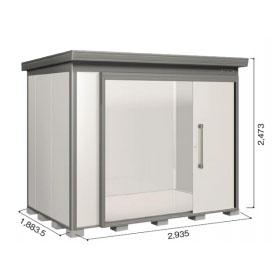 ヨドコウ DZB/ヨド蔵MD DZB-2918HW 物置 一般型  『追加金額で工事も可能』 『断熱タイプの屋外用 中型・大型物置』 サンドグレージュ