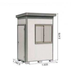 ヨドコウ DZB/ヨド蔵MD DZB-1511HE 物置 一般型  『追加金額で工事も可能』 『断熱タイプの屋外用 中型・大型物置』 サンドグレージュ
