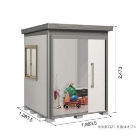 日本に サンドグレージュ:エクステリアのプロショップ キロ 一般型  『追加金額で工事も可能』 『断熱タイプの屋外用 ヨドコウ DZB/ヨド蔵MD DZB-1818HE 物置 中型・大型物置』-エクステリア・ガーデンファニチャー