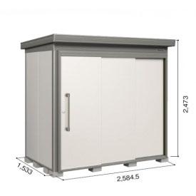 ヨドコウ DZB/ヨド蔵MD DZB-2515HE 物置 一般型  『追加金額で工事も可能』 『断熱タイプの屋外用 中型・大型物置』 サンドグレージュ
