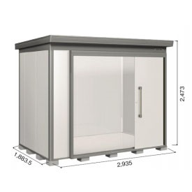ヨドコウ DZB/ヨド蔵MD DZB-2918HE 物置 一般型  『追加金額で工事も可能』 『断熱タイプの屋外用 中型・大型物置』 サンドグレージュ