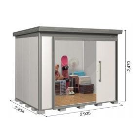 ヨドコウ DZB/ヨド蔵MD DZB-2922HE 物置 一般型  『追加金額で工事も可能』 『断熱タイプの屋外用 中型・大型物置』 サンドグレージュ