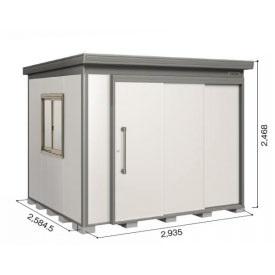 ヨドコウ DZB/ヨド蔵MD DZB-2925HE 物置 一般型  『追加金額で工事も可能』 『断熱タイプの屋外用 中型・大型物置』 サンドグレージュ