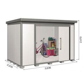 送料無料 ヨドコウ TVCM連動企画 有名な ヨド物置を激安価格でお届けします DZB ヨド蔵MD DZBS-3622HE サンドグレージュ 期間限定 大型物置 断熱タイプの屋外用 積雪型 物置 中型 追加金額で工事も可能