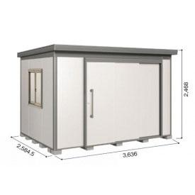 ヨドコウ DZB/ヨド蔵MD DZBS-3625HE 物置 積雪型  『追加金額で工事も可能』 『断熱タイプの屋外用 中型・大型物置』 サンドグレージュ