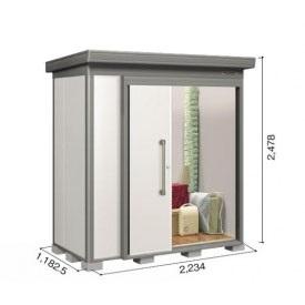 ヨドコウ DZB/ヨド蔵MD DZBU-2211HW 物置 豪雪型  『追加金額で工事も可能』 『断熱タイプの屋外用 中型・大型物置』 サンドグレージュ