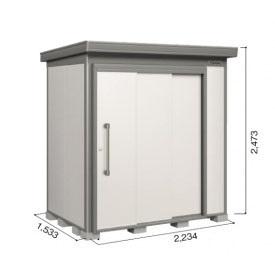 ヨドコウ DZB/ヨド蔵MD DZBU-2215HE 物置 豪雪型  『追加金額で工事も可能』 『断熱タイプの屋外用 中型・大型物置』 サンドグレージュ