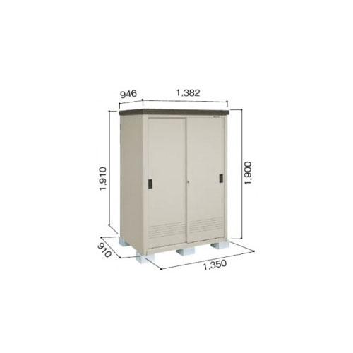ヨドコウ YMEM/エポミニ YMEM-1309H 小型物置  『追加金額で工事も可能』 『断熱構造 屋外用』 ダークブラウン