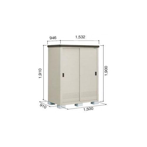 ヨドコウ YMEM/エポミニ YMEM-1509H 小型物置  『追加金額で工事も可能』 『断熱構造 屋外用』 ダークブラウン