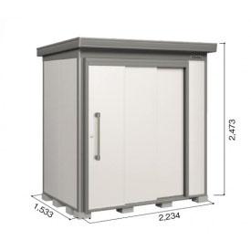 ヨドコウ DZB/ヨド蔵MD DZB-2215HW 物置 一般型 結露低減材付タイプ 『追加金額で工事も可能』 『断熱タイプの屋外用 中型・大型物置』 サンドグレージュ