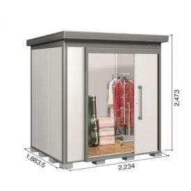 ヨドコウ DZB/ヨド蔵MD DZB-2218HE 物置 一般型 結露低減材付タイプ 『追加金額で工事も可能』 『断熱タイプの屋外用 中型・大型物置』 サンドグレージュ