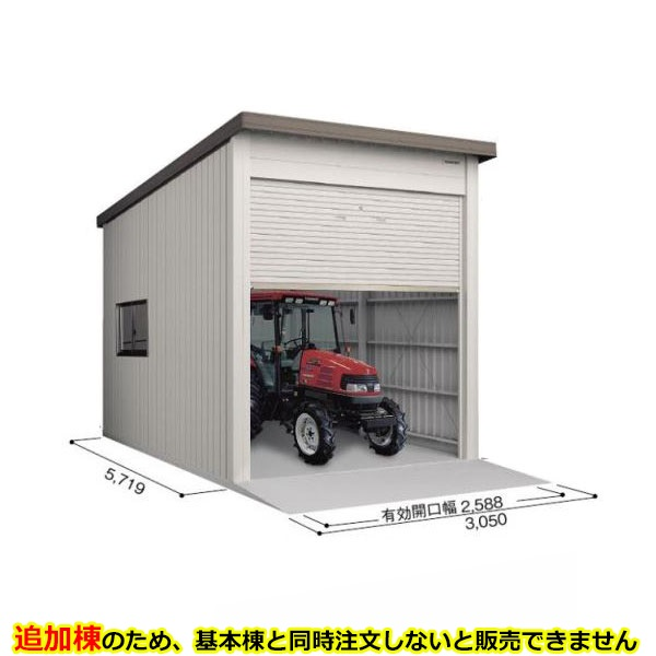 ヨド倉庫 SOB-3057FHD 追加棟 *基本棟と同時に購入しないと、商品の販売が出来ません ブラウニー