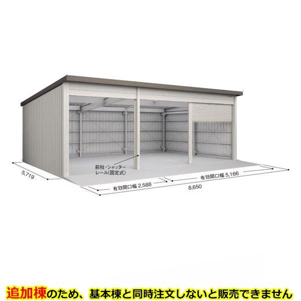 ヨド倉庫 SOB-8657MAE 追加棟 *基本棟と同時に購入しないと、商品の販売が出来ません ブラウニー