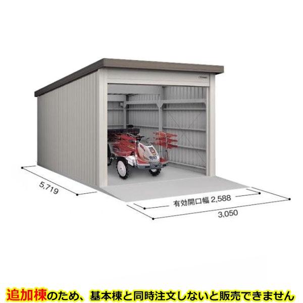 ヨド倉庫 SOBU-3057LD 追加棟 *基本棟と同時に購入しないと、商品の販売が出来ません ブラウニー