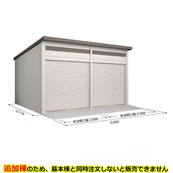 ヨド倉庫 SOBU-5857HE 追加棟 *基本棟と同時に購入しないと、商品の販売が出来ません ブラウニー