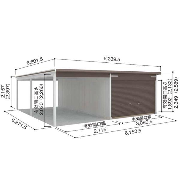 ヨドガレージ ラヴィージュ VGC-3362+VKC+2862 オープンスペース連結タイプ 『シャッター車庫 ガレージ』