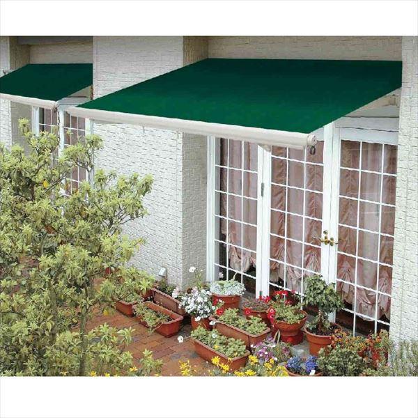 タカショー ウォールオーニング カフェスタイルオーニング JBE-1203  グリーン グリーン