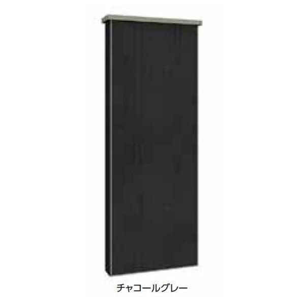 タカショー エバーアートボード門柱 W06タイプ メタルカラー 『機能門柱 機能ポール』