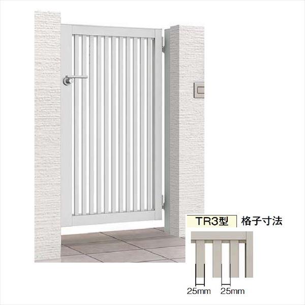 送料無料 リクシル シンプルデザインでフェンスに合わせてコーディネートすることができます 開き門扉AB 08-12 TR3型 柱仕様 人気ショップが最安値挑戦 片開き 超激得SALE