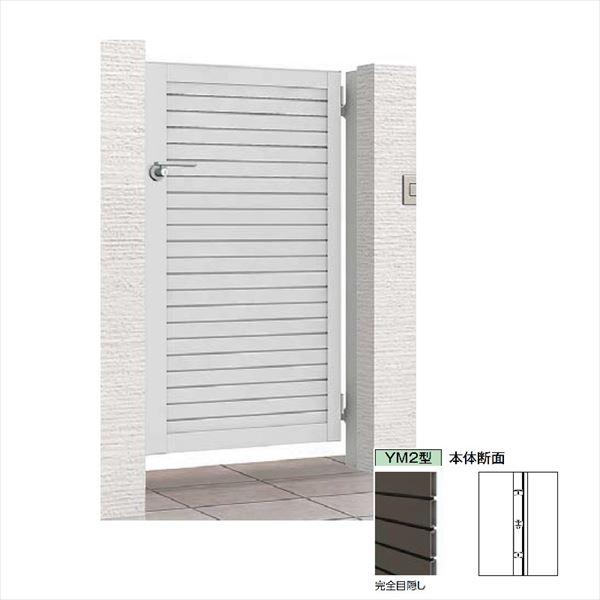最高の  リクシル 開き門扉AB 柱仕様:エクステリアのプロショップ キロ 片開き YM2型  08-10 -エクステリア・ガーデンファニチャー