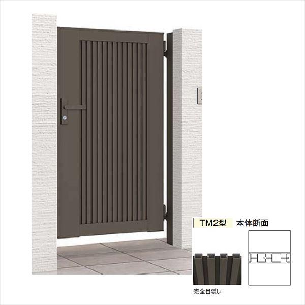リクシル 開き門扉AB TM2型 07-10 片開き 柱仕様