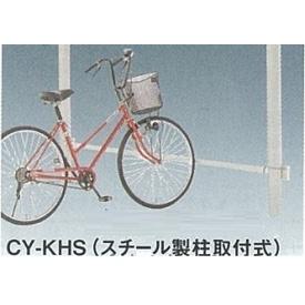 ダイケン サイクルロビー TCY-LSR6用車止め(連結)オプション オータムグレー