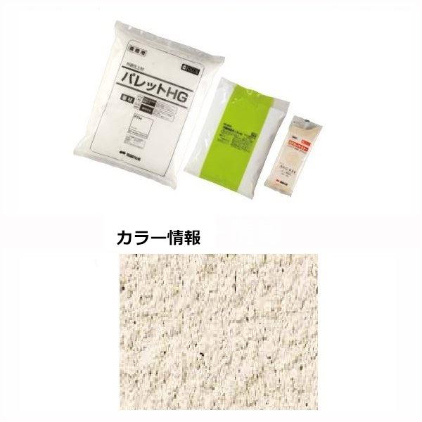 四国化成 パレットHG(粉末) PTH-S034 1袋×4/ケース 『外構DIY部品』