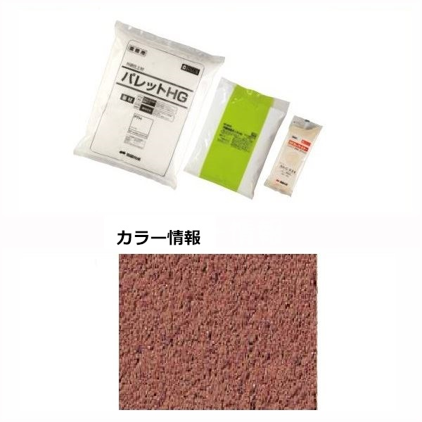 四国化成 パレットHG(粉末) PTH-S245 1袋×4/ケース 『外構DIY部品』