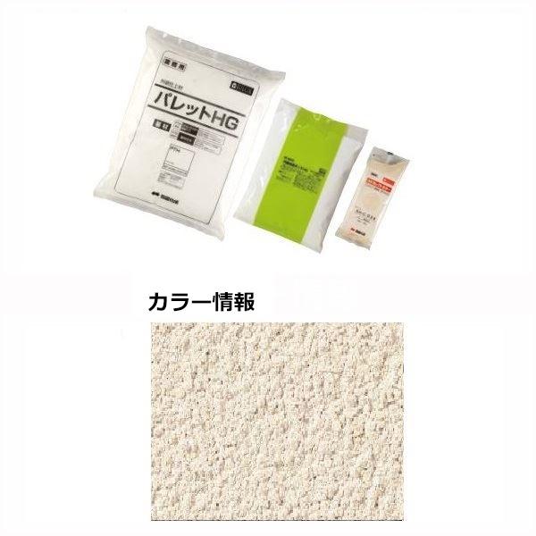 四国化成 パレットHG(粉末) PTH-S152 1袋×4/ケース 『外構DIY部品』