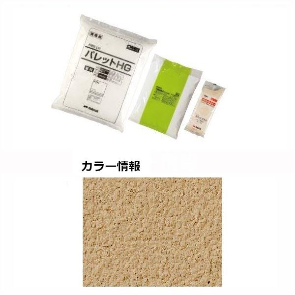 四国化成 パレットHG(粉末) PTH-S255 1袋×4/ケース 『外構DIY部品』