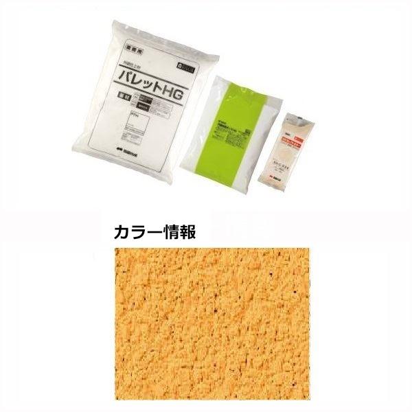 四国化成 パレットHG(粉末) PTH-S362 1袋×4/ケース 『外構DIY部品』