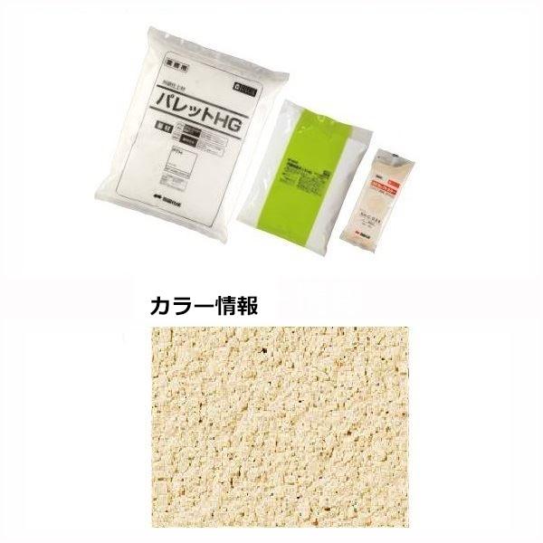 四国化成 パレットHG(粉末) PTH-S142 1袋×4/ケース 『外構DIY部品』