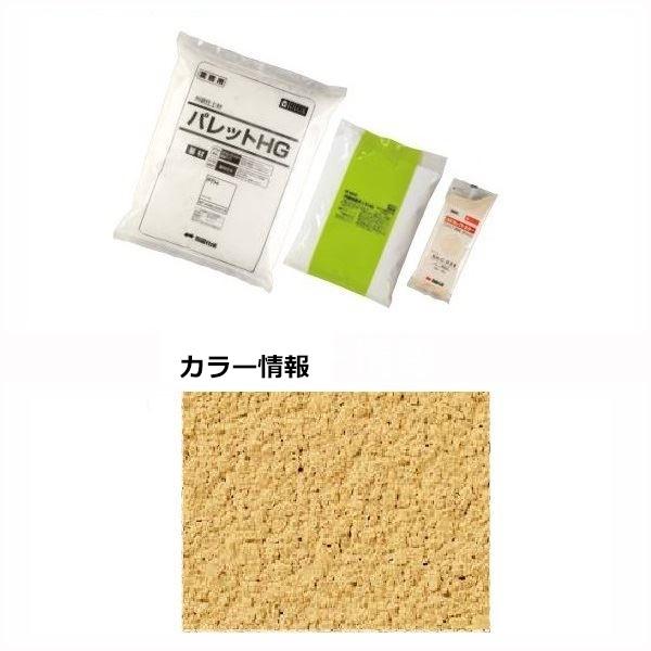 四国化成 パレットHG(粉末) PTH-S258 1袋×4/ケース 『外構DIY部品』
