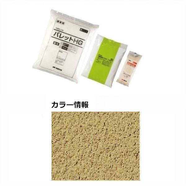 四国化成 パレットHG(粉末) PTH-S267 1袋×4/ケース 『外構DIY部品』