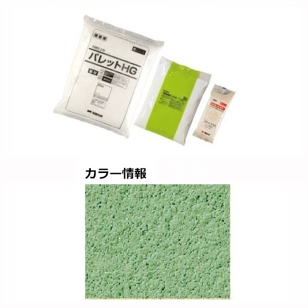 四国化成 パレットHG(粉末) PTH-S419 1袋×4/ケース 『外構DIY部品』