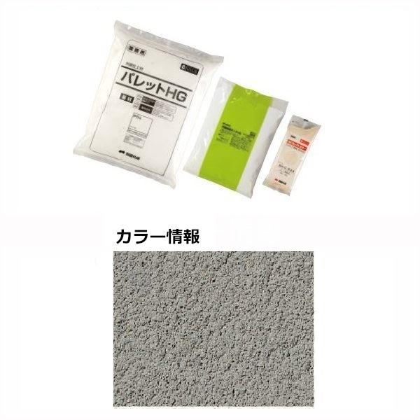 四国化成 パレットHG(粉末) PTH-S041 1袋×4/ケース 『外構DIY部品』