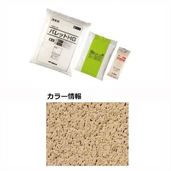 四国化成 パレットHG(粉末) PTH-S416-4 1袋×4/ケース 『外構DIY部品』