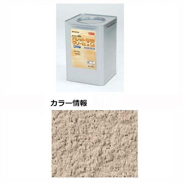 四国化成 パレットクリームHG(既調合) PCH-109 20kg/缶 『外構DIY部品』