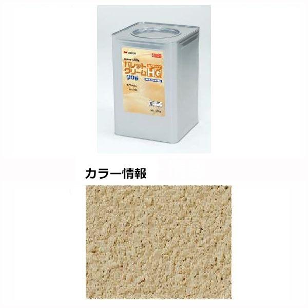 四国化成 パレットクリームHG(既調合) PCH-260 20kg/缶 『外構DIY部品』