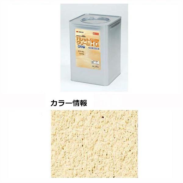 四国化成 パレットクリームHG(既調合) PCH-157 20kg/缶 『外構DIY部品』