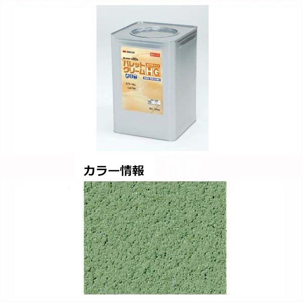 四国化成 パレットクリームHG(既調合) PCH-285 20kg/缶 『外構DIY部品』
