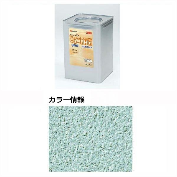 四国化成 パレットクリームHG(既調合) PCH-200 20kg/缶 『外構DIY部品』